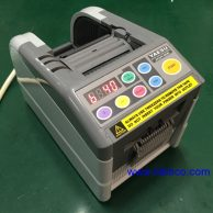 Máy cắt băng dính tự động ZCUT 9GR