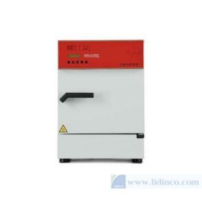 Tủ ấm lạnh Drawell KB400-230V