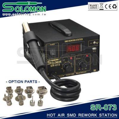 máy khò nhiệt Solomon SR-073